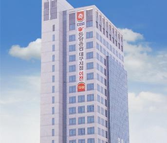 대구-동양생명빌딩